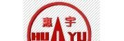 无锡惠宇运输设备有限公司
