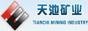 吉林天池矿业股份有限公司