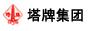 广东塔牌集团股份有限公司