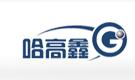 哈尔滨高鑫耐磨材料有限公司
